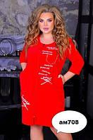 Женский велюровый халат очень хорошего качества, фото 1