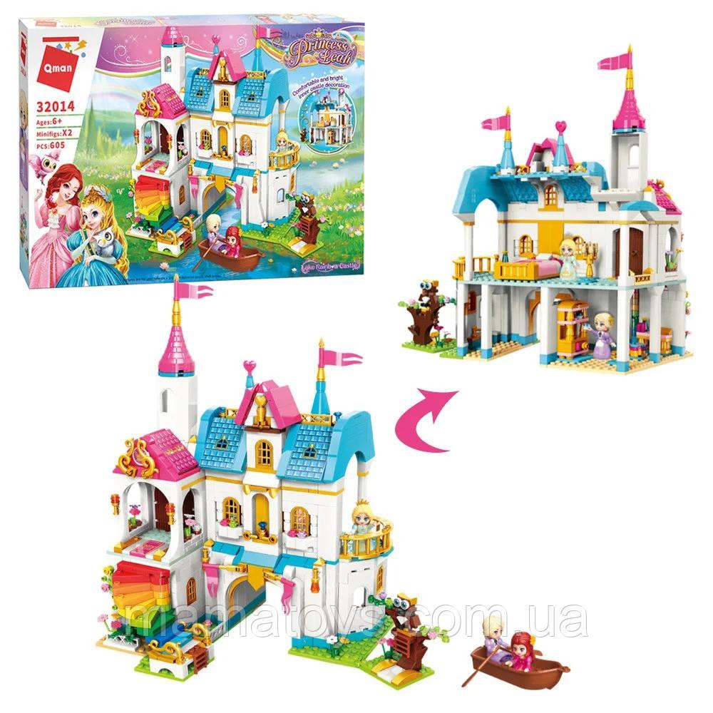Конструктор Qman 32014 Замок принцессы, мебель, фигурки, 605 деталей