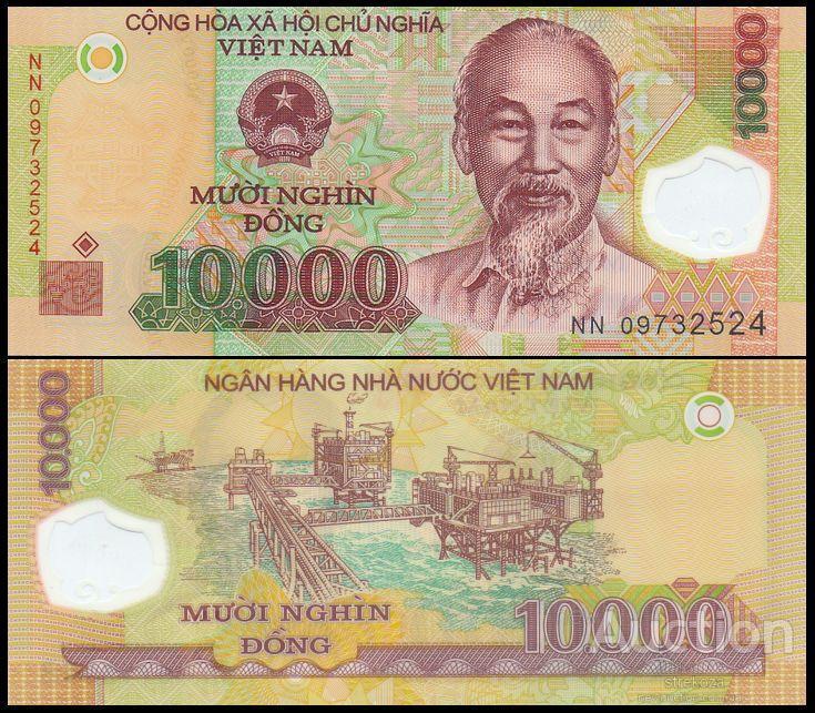ВЬЕТНАМ 10000 донг 2009г. пластик UNC
