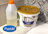 Акрил жидкий для реставрации чугунной ванны Plastall Premium 1.7 м (3,3 кг) Оригинал, фото 1