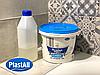 Акрил наливной для реставрации стальной ванны Plastall Classic 1.7 м (3,4 кг) Оригинал