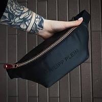 Бананка Мужская | Женская черная Philipp Plein сумка на пояс, фото 1
