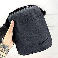Барсетка Мужская Nike найк темно-серый меланж сумка через плечо, фото 1