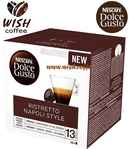 АКЦ ЗІМ*ЯТ КУТОЧОК Dolce Gusto Ristretto Napoly - - Кофе в капсулах Дольче Густо Наполи/Неаполь (16 порций)
