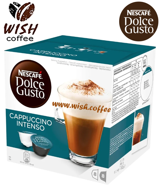АКЦ!   ПОШТУЧНО  (16 капсул = 8 порций) !  Dolce Gusto Cappuccino Intenso  - Кофе в капсулах Дольче Густо