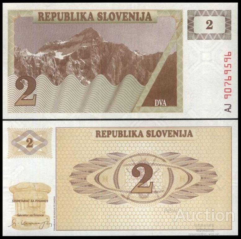СЛОВЕНИЯ 2 толара 1990г. UNC