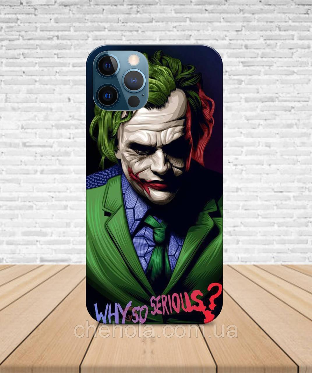 Матовый Чехол iPhone 12 Pro Max Mini Джокер с принтом