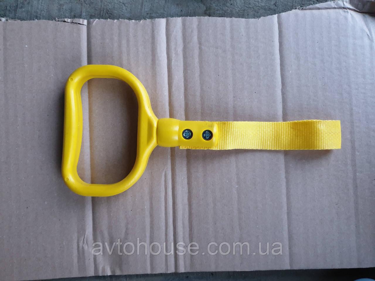 Ручки автобусів сіра і жовта
