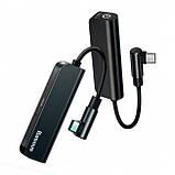 Переходник Baseus L53 Type-C to Type-C+3.5mm Charging and Audio Adapter Black, фото 2
