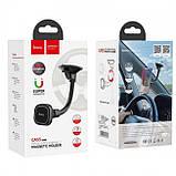 Магнитный держатель для смартфона в авто Hoco CA55 Astute series windshield Black, фото 3