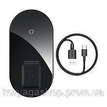 Беспроводная зарядка Baseus Simple 2in1 Wireless Charger Pro Edition For Phones Pod Black