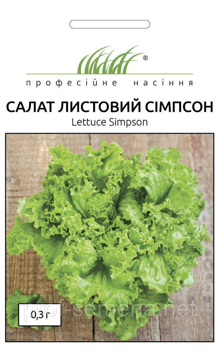 Салат листовий Сімпсон 0,3 г.