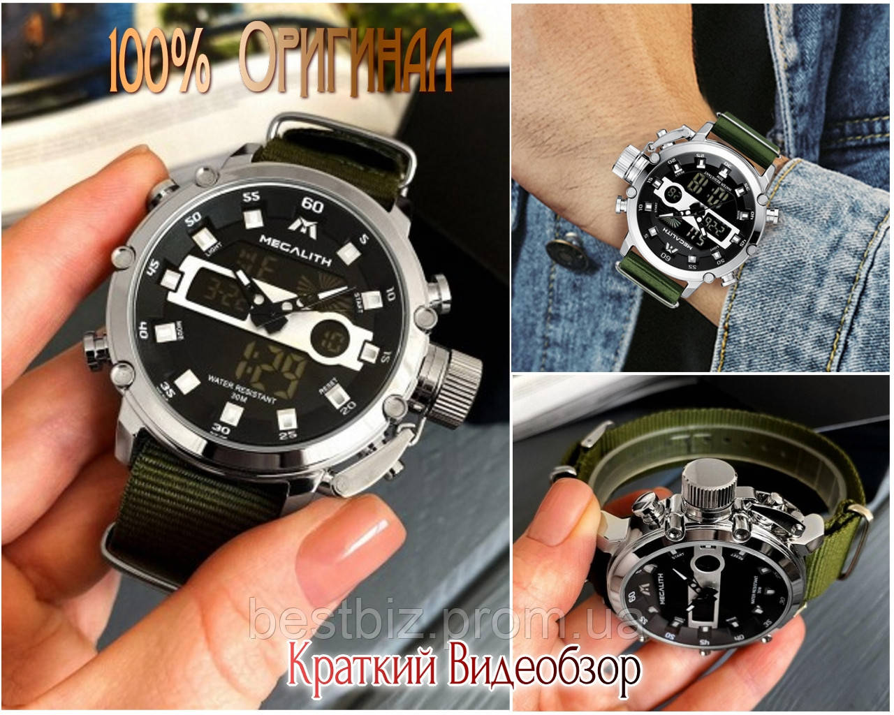 Часы оригинальные мужские наручные кварцевые Megalith 8051M Green-Silver-Black / часы оригиналы