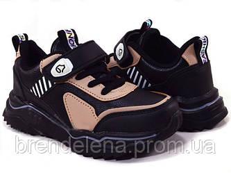 Кросівки дитячі для хлопчіка Clibee  32-37( код 1200-00)