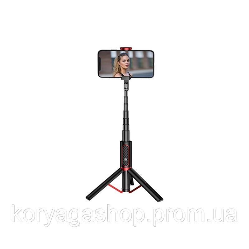 Трипод-монопод для селфи Joyroom JR- Oth-AB202 Phantom Series BT Wireless Black