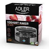 Йогуртница Adler AD-4476, фото 5