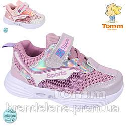 Кросівки дитячі для дівчинки TOM.M р21-26 (код 7483-00)