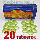 Атомная бомба. 20 таблеток для повышения потенции и продления полового акта. Atomic Bomb., фото 2