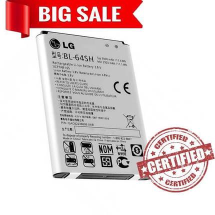 Акумулятор BL-64SH для LG LS470 original 3000mAh, фото 2