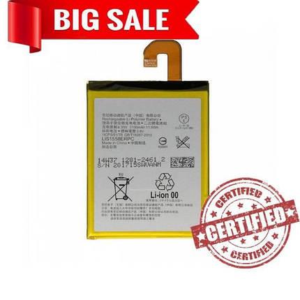 Аккумулятор Sony D6603 / D6602 Xperia Z3 / LIS1558ERPC (3100 mAh) Original, фото 2