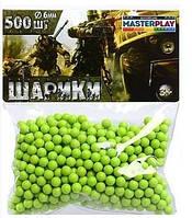 Пульки 500 шт, 1-153