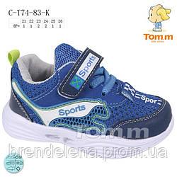Кросівки дитячі Кросівки Tom.M р21-26 (код 7483-00)