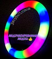 Разноцветная кольцевая LED лампа RGB MJ14, диаметр 36 см, с большим пультом, от сети 220V (со штативом 210см)