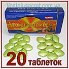 Атомная бомба. 20 таблеток для повышения потенции и продления полового акта. Atomic Bomb., фото 7