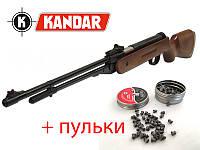 Пневматічна гвинтівка Kandar B3-3 Польща + пульки 250шт, фото 1