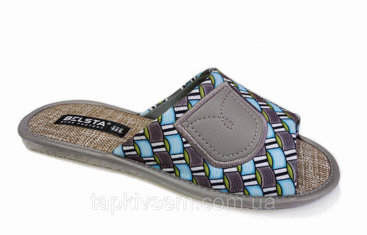 Тапочки женские Белста (Бесшумные ) grey