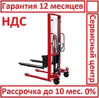 Штабелер 1 тонна, ручной, погрузчик гидравлический, вилочный, рокла, Torin TRE8310