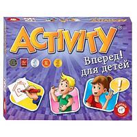 Настольная игра Piatnik для детей Активити Вперед 793394, КОД: 2438584