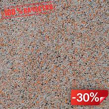 Рідкі шпалери YURSKI комбіновані Фуксія 1403 Різнокольоровий (Ф1403)