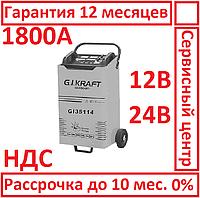 GI Kraft GI35114. 12 / 24в, / 380в, вольт. Пуско зарядное устройство, пусковое для авто
