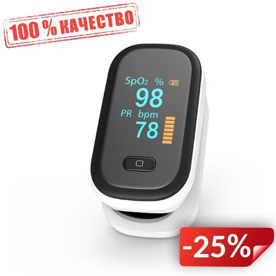 Пульсоксиметр на палец для измерения пульса и сатурации крови BOXYM oFit2 (MAS40502)