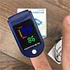 Пульсоксиметр на палец PULSE OXIMETER - портативный медицинский пульсометр для измерения пулься и сатурации, фото 5