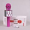 Мікрофон караоке Wester WS-858 - бездротової Bluetooth мікрофон для караоке з плеєром Рожевий, фото 6
