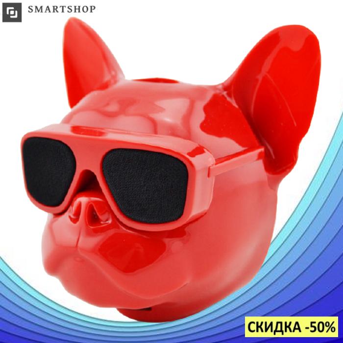 Портативна Колонка S3 Голова собаки - бездротова Bluetooth колонка у вигляді голови собаки