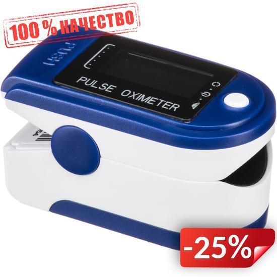 Пульсоксиметр CONTEC CMS50D Pulse Oximeter Синий (окси50д)