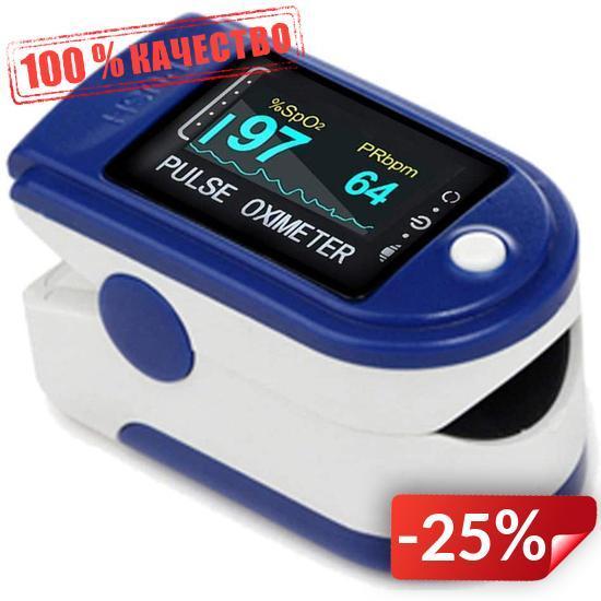 Пульсоксиметр Contec CMS50D Кольоровий OLED дисплей (23812)