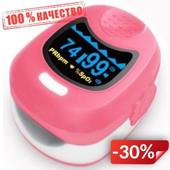 Пульсоксиметр CMS50QА двухцветный OLED дисплей для детей, CONTEC Розовый (FL000090)