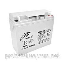 Аккумуляторная батарея AGM RITAR RT12170H, Gray Case, 12V 17.0Ah ( 181 х 77 х 167 ) Q4