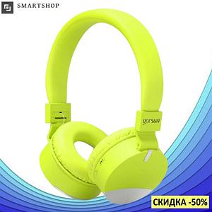 Беспроводные наушники Gorsun GS-E86 - Bluetooth стерео наушники с MP3 плеером и FM радио (Салатовые)