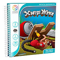 Дорожная магнитная игра Smart Games Хитрые Жуки SGT 230 UKR, КОД: 2438059