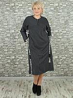 Женское платье NadiN 1580 1 56 Серое, КОД: 1714217