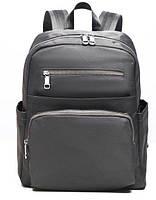 Рюкзак нейлоновый Vintage 14813 Серый, КОД: 1317222
