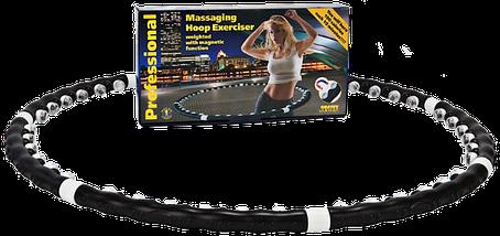 Масажний спортивний обруч HULA HOOP Professional з магнітами. Складаний Хула Хуп АМ 282, фото 2
