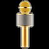 Микрофон караоке Wester WS-858 - беспроводной Bluetooth микрофон для караоке с плеером Золотой, фото 2