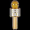 Микрофон караоке Wester WS-858 - беспроводной Bluetooth микрофон для караоке с плеером Золотой, фото 5