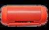 Портативна колонка JBL CHARGE 2+ на 6000 mAh - водонепроникна Bluetooth колонка (Найкраща копія), фото 5